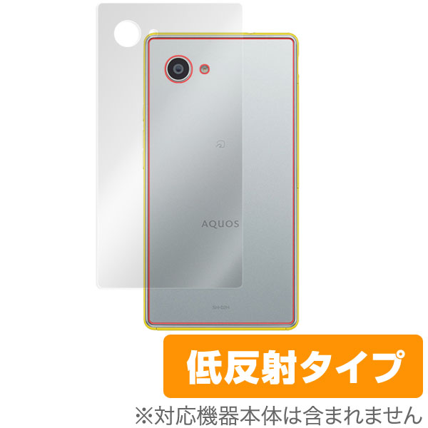 OverLay Plus for AQUOS Compact SH-02H / Xx2 mini / SERIE mini SHV33 / Disney mobile on docomo DM-01H 裏面用保護シート