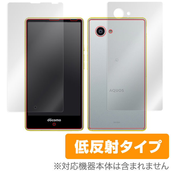 OverLay Plus for AQUOS Compact SH-02H / Xx2 mini / SERIE mini SHV33 / Disney mobile on docomo DM-01H 『表・裏両面セット』