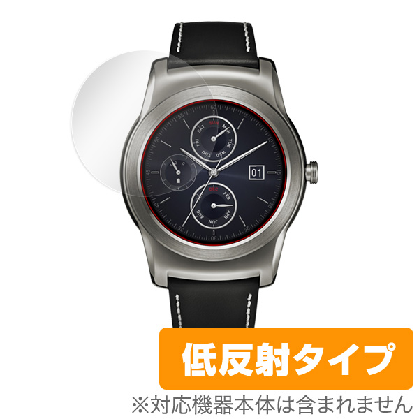 OverLay Plus for LG Watch Urbane(2枚組)