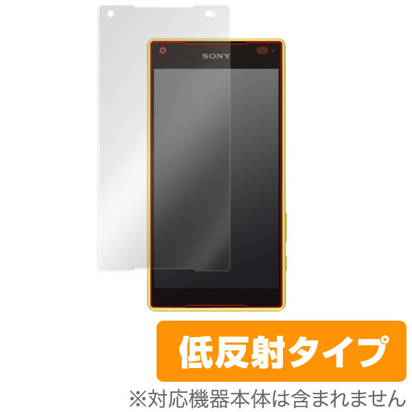OverLay Plus for Xperia (TM) Z5 Compact SO-02H