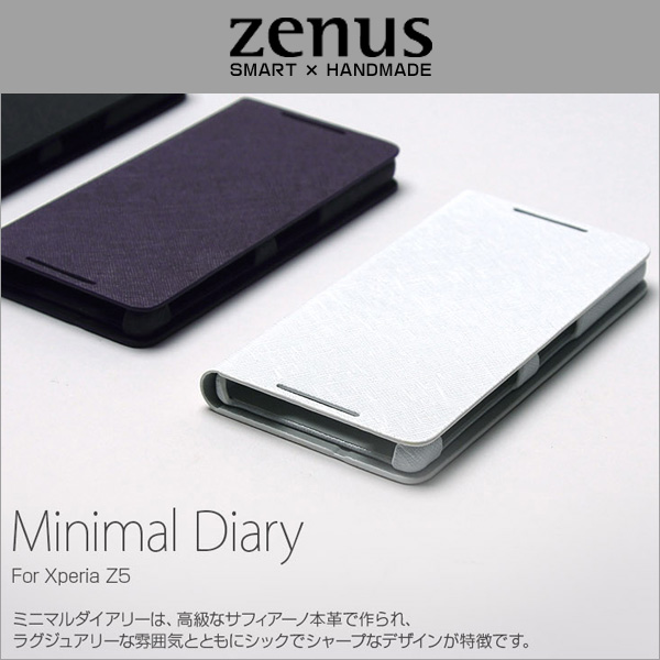 Zenus Minimal Diary for Xperia (TM) Z5 SO-01H / SOV32 / 501SO