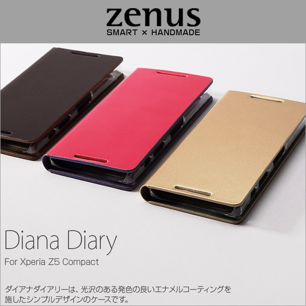 Zenus Diana Diary for Xperia (TM) Z5 Compact SO-02H