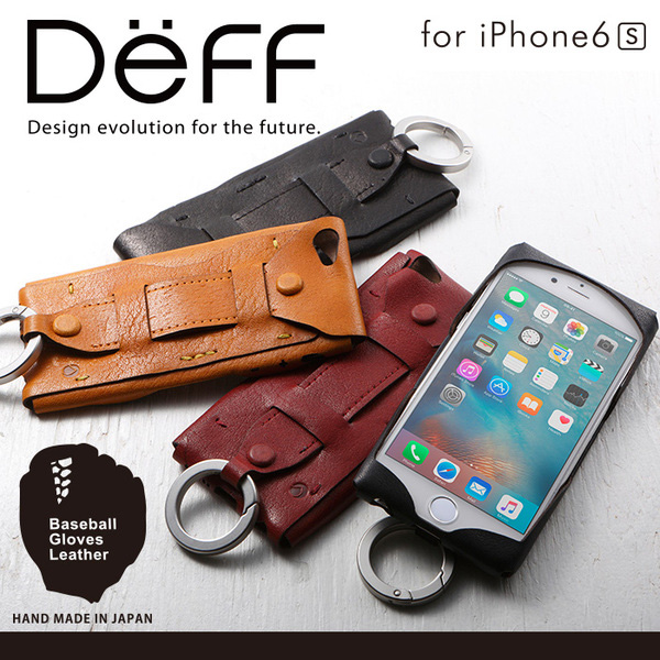 Baseball Gloves Leather Case for iPhone 6s/6