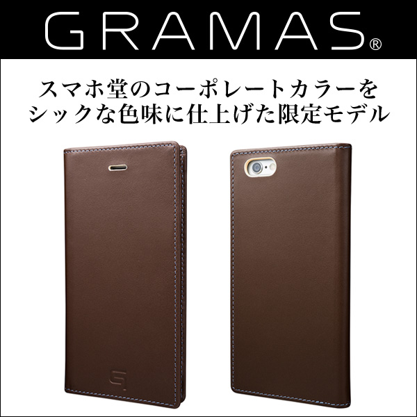 GRAMAS Full Leather Case スマホ堂 Limited GLC634L7SD for iPhone 6s/6