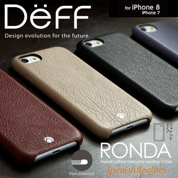 RONDA Spanish Leather Case (ジャケットタイプ) for iPhone 7