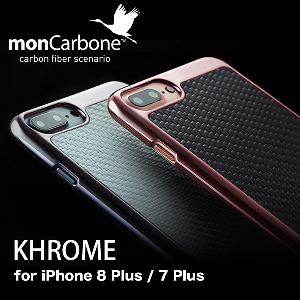monCarbone KHROME Gunmetal for iPhone 7 Plus