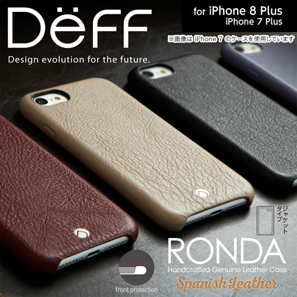 RONDA Spanish Leather Case (ジャケットタイプ) for iPhone 7 Plus