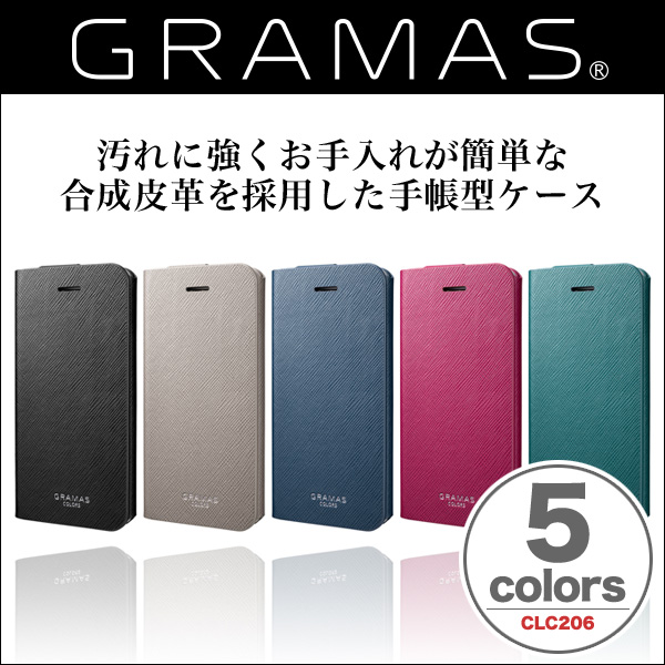 "GRAMAS COLORS Leather Case ""EURO Passione"" CLC206 for iPhone SE / 5s / 5c / 5"