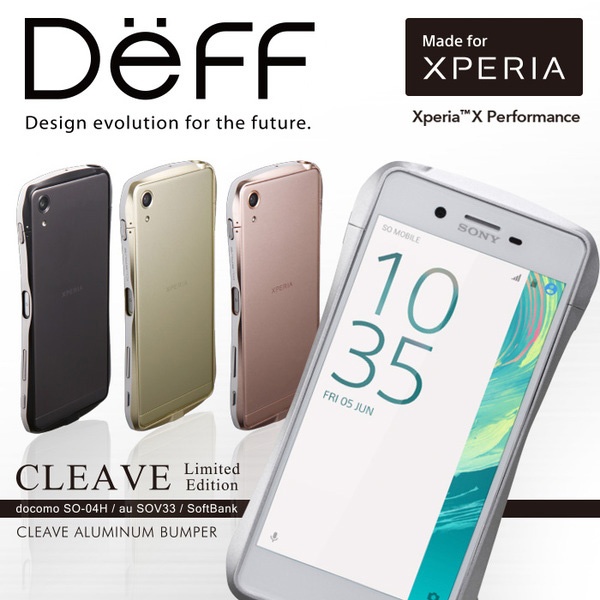 CLEAVE LIMITED Aluminum Bumper for Xperia X Performance SO-04H / SOV33