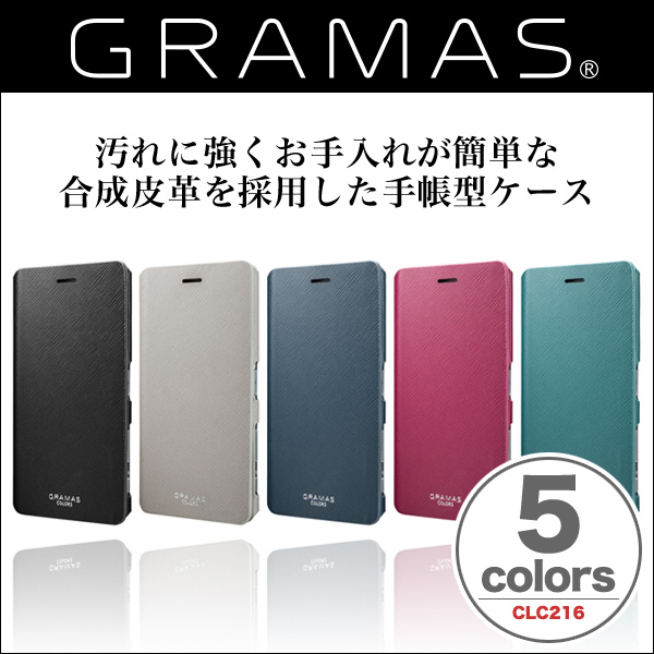 GRAMAS COLORS Leather Case EURO Passione CLC216 for Xperia X Performance SO-04H / SOV33