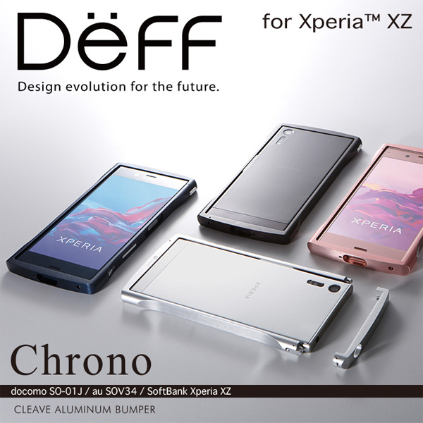 CLEAVE Aluminum Bumper Chrono for Xperia XZ SO-01J / SOV34