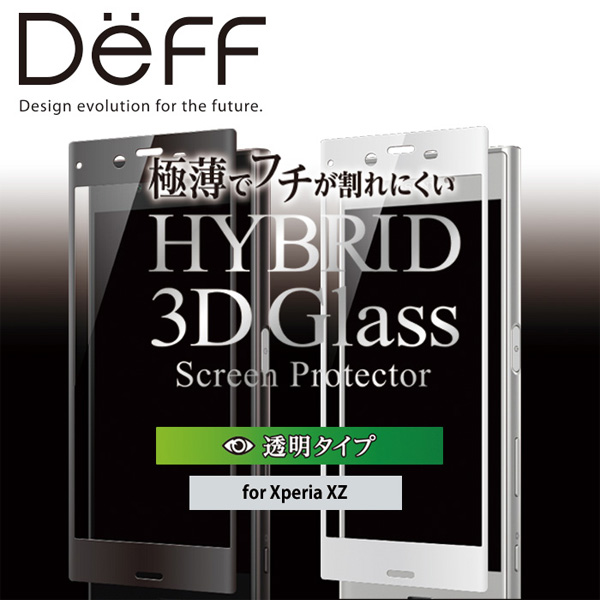 Hybrid 3D Glass Screen Protector for Xperia XZ SO-01J / SOV34