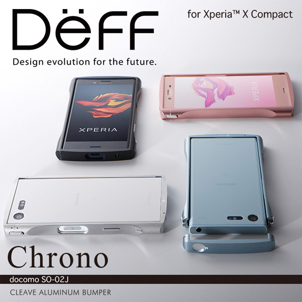 CLEAVE Aluminum Bumper Chrono for Xperia X Compact SO-02J