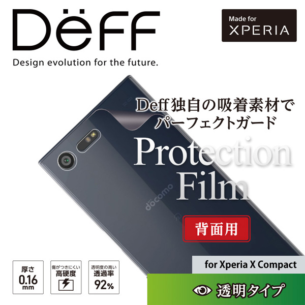 Perfect Film for Xperia X Compact SO-02J