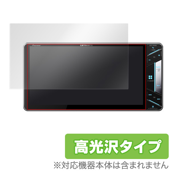 OverLay Brilliant for carrozzeria サイバーナビ AVIC-CW900 / AVIC-CW900-M