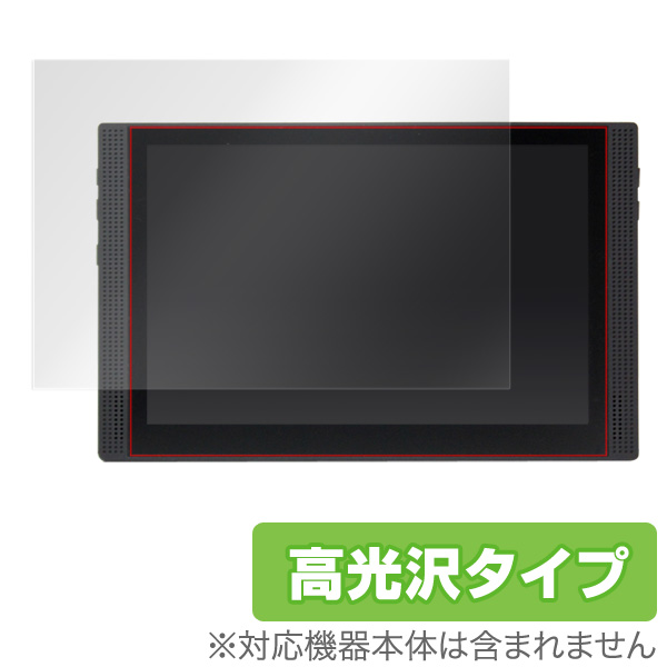 OverLay Brilliant for Diginnos モバイルモニター DG-NP09D