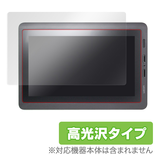 OverLay Brilliant for ワコム 液晶ペンタブレット DTK-1651