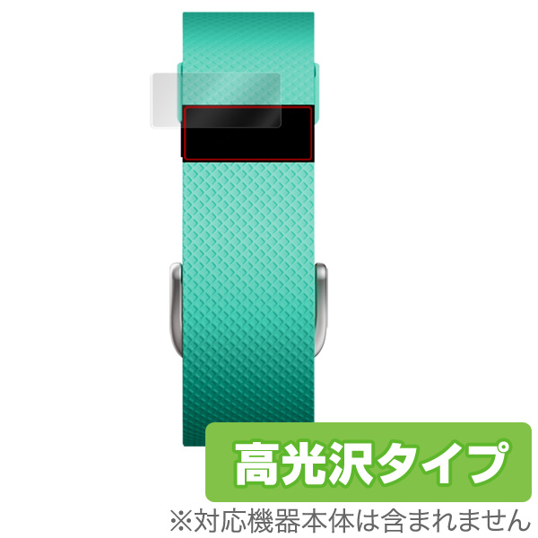 OverLay Brilliant for Fitbit Charge HR (4枚組)
