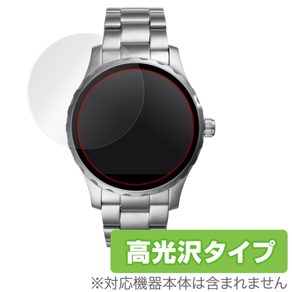 OverLay Brilliant for FOSSIL Q Marshal Touchscreen (2枚組)
