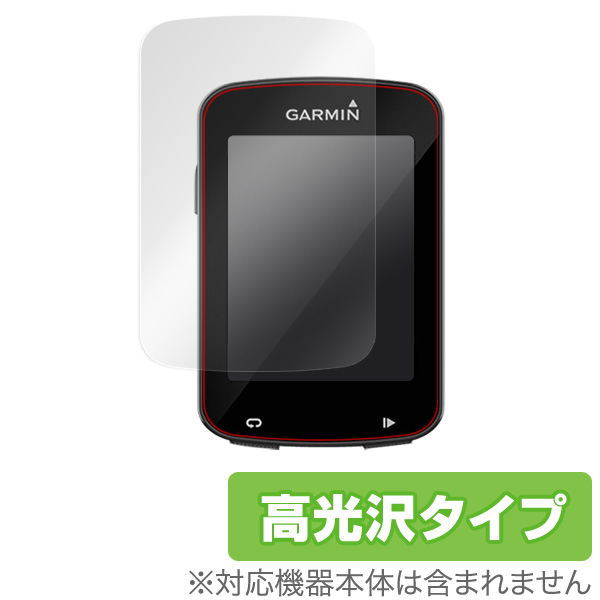 OverLay Brilliant for GARMIN Edge 820 (2枚組)