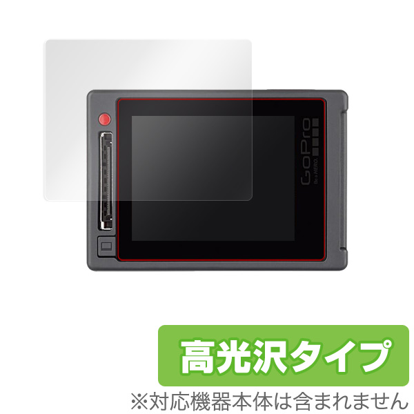 OverLay Brilliant for GoPro HERO4 Silver(2枚組)