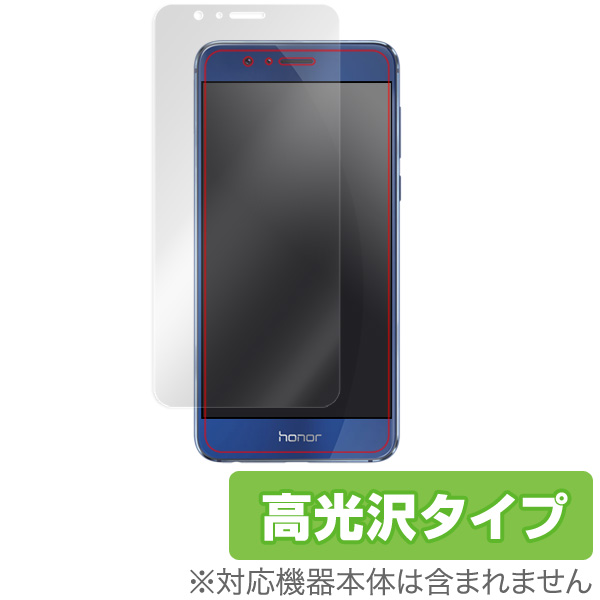 OverLay Brilliant for HUAWEI honor 8 極薄液晶保護シート