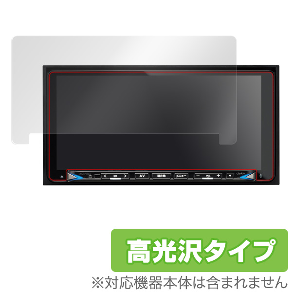 OverLay Brilliant for clarion カーナビゲーション MAX775W