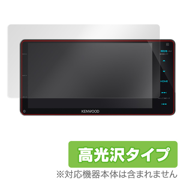 OverLay Brilliant for KENWOOD カーナビゲーション MDV-Z904W / MDV-Z704W