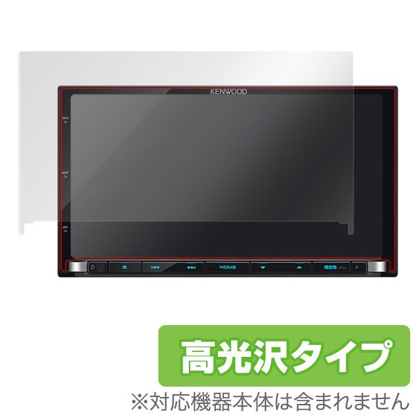 OverLay Brilliant for KENWOOD カーナビゲーション MDV-Z904 / MDV-Z704