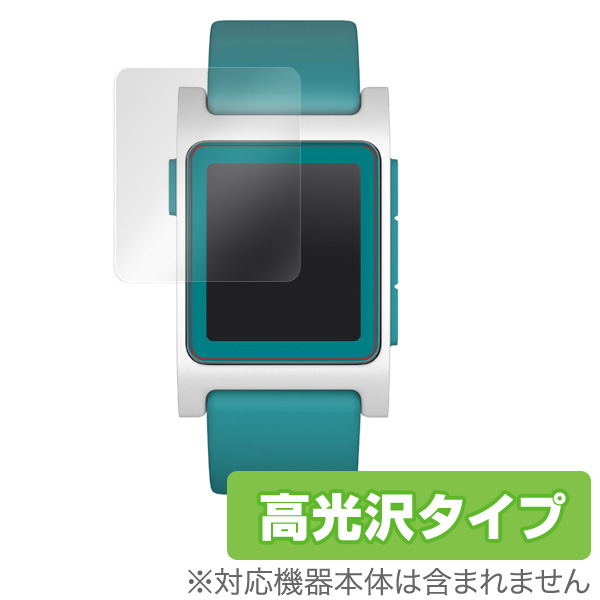OverLay Brilliant for Pebble 2 (2枚組)