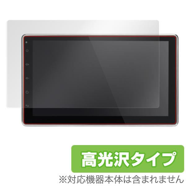 OverLay Brilliant for Pumpkin 10.1インチ Android 5.1 Car DVD Player(RQ0265/C0256)