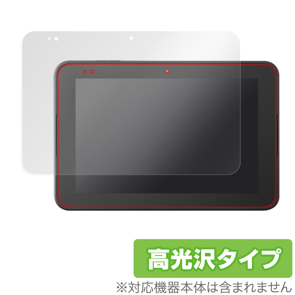 OverLay Brilliant for スマイルタブレット3