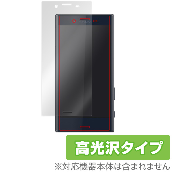 OverLay Brilliant for Xperia X Compact SO-02J 表面用保護シート
