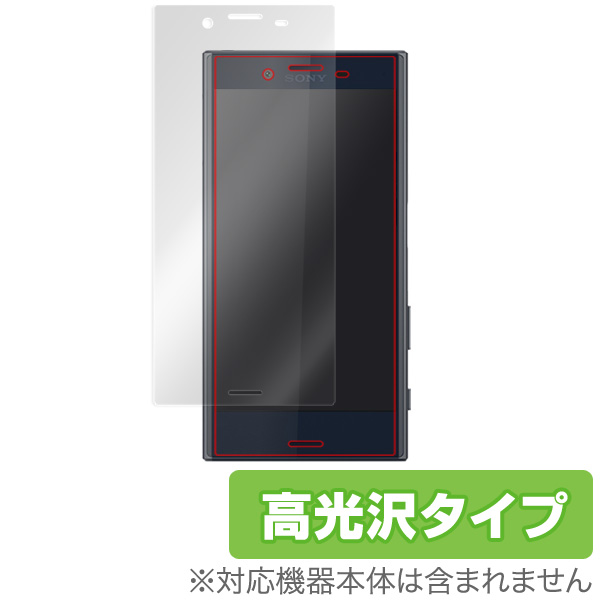 OverLay Brilliant for Xperia X Compact SO-02J 極薄保護シート(上級者向け)