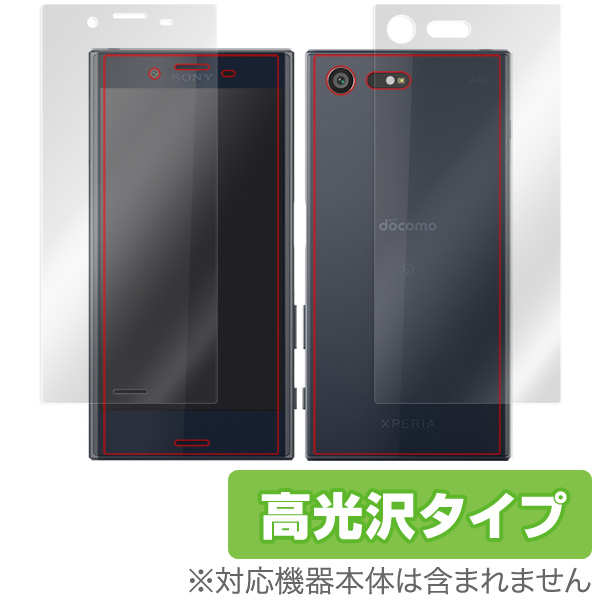 OverLay Brilliant for Xperia X Compact SO-02J 『表・裏両面セット』
