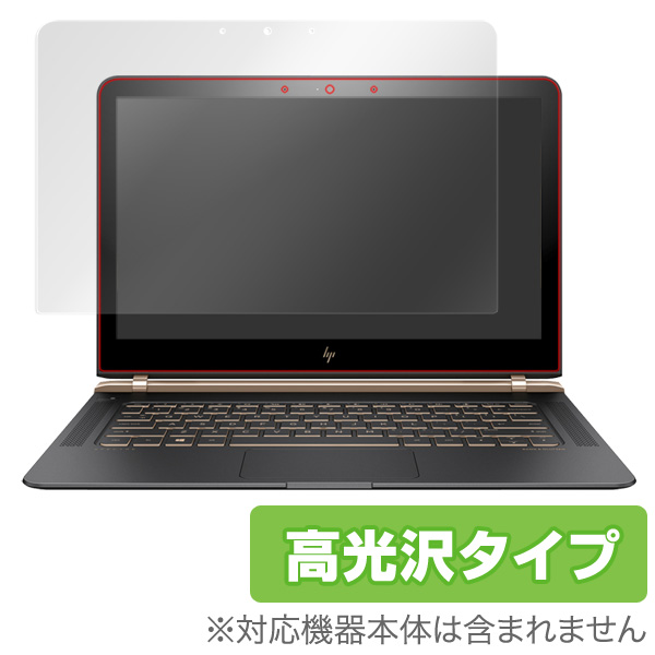 OverLay Brilliant for HP Spectre 13-v000 シリーズ