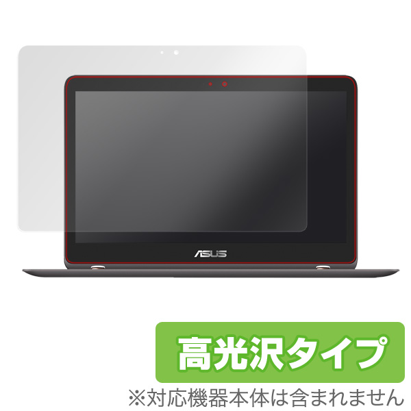OverLay Brilliant for ASUS ZenBook Flip UX360UA-6500