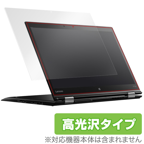 OverLay Brilliant for ThinkPad X1 Yoga
