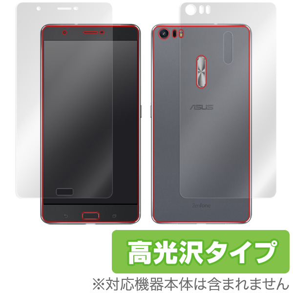 OverLay Brilliant for Zenfone 3 Ultra (ZU680KL) 『表・裏両面セット』