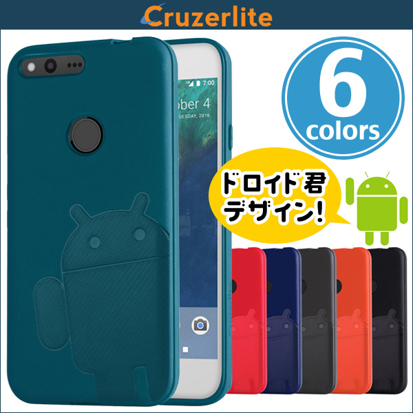 Cruzerlite Androidify A2 TPUケース for Google Pixel