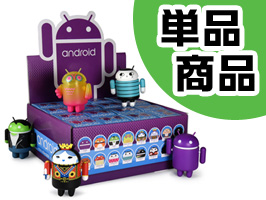 Android Robot フィギュア mini collectible series 06(単品)