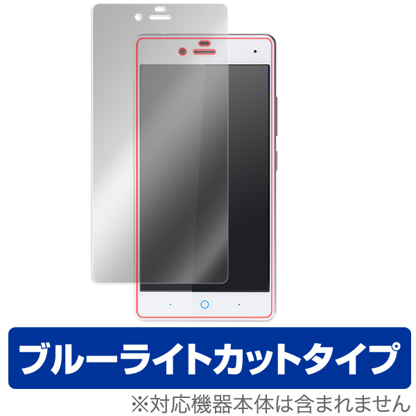 OverLay Eye Protector for ZTE BLADE E01 表面用保護シート