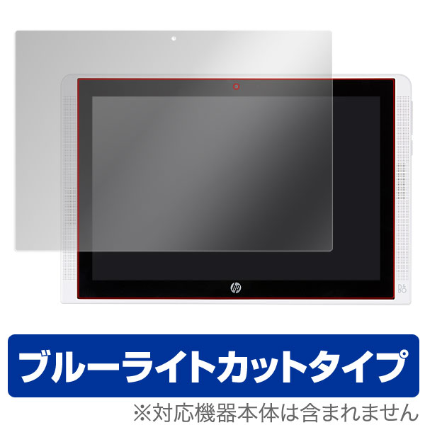 OverLay Eye Protector for HP Pavilion x2 10-n100シリーズ