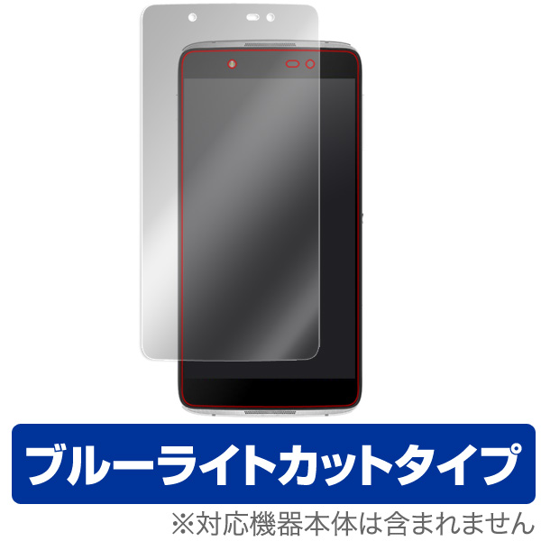 OverLay Eye Protector for ALCATEL IDOL 4 表面用保護シート