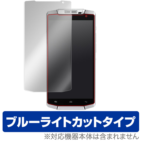 OverLay Eye Protector for OUKITEL K10000