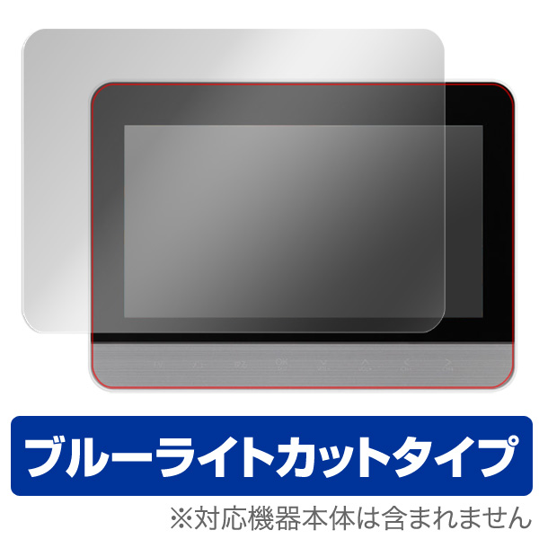 OverLay Eye Protector for PhotoVision TV2