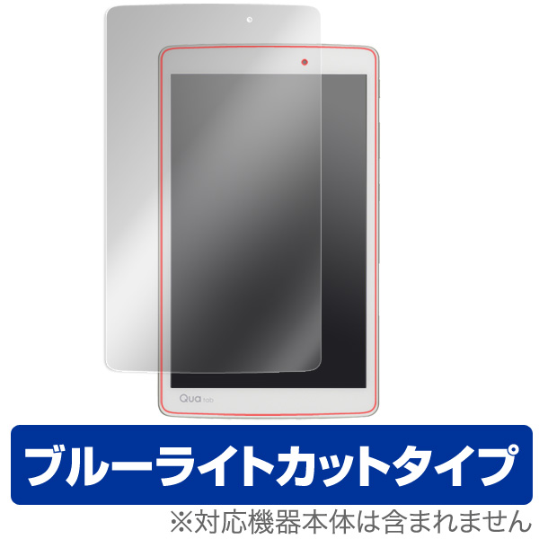 OverLay Eye Protector for Qua tab PX