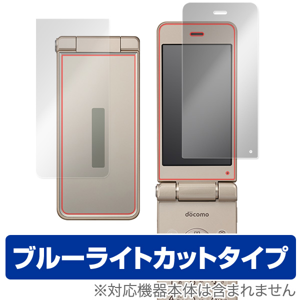 OverLay Eye Protector for SoftBank AQUOSケータイ2 601SH / Y!mobile AQUOSケータイ2 602SH / AQUOS ケータイ SH-01J 『液晶面・背面(Brilliant)セット』