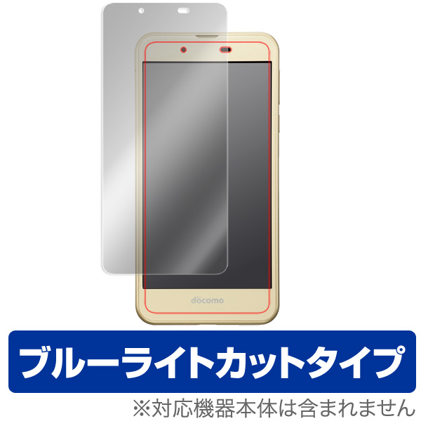 OverLay Eye Protector for AQUOS EVER SH-02J / AQUOS U SHV37 / AQUOS L / AQUOS SH-M04 / Disney Mobile on docomo DM-01J
