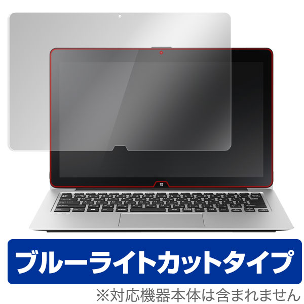 OverLay Eye Protector for VAIO Z フリップモデル (VJZ13A1/VJZ13B1)